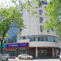 漢庭酒店(天津開發區管委會店)(原開發區金融街店)酒店預訂