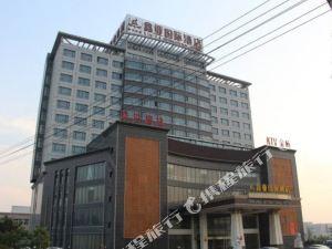 徐州鑫亞國際酒店