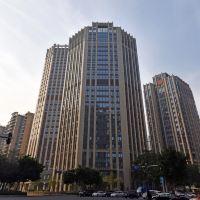 伊蓮·薩維爾國際酒店公寓(廣州珠江新城店)酒店預訂