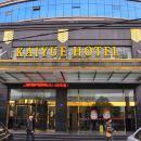 荊州凱悅國際大酒店