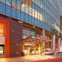 台中亞致大飯店酒店預訂