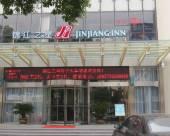 錦江之星(海寧火車站店)