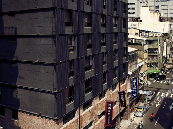 台中紅點文旅(RedDot Hotel)外觀
