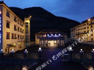 松潘嘉利尚雅大酒店