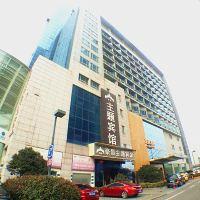 豪景主題賓館(常州火車站南廣場店)酒店預訂
