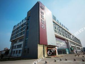 怡萊酒店(句容農林學院店)