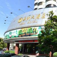 武漢亞洲大酒店酒店預訂