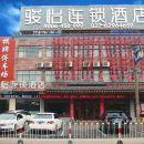 駿怡連鎖酒店(上海虹橋火車站國家會展中心店)