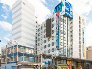 阿帕酒店(金澤中央)(APA Hotel Kanazawa Chuo)