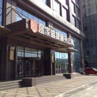 途家盛捷鑫匯國際服務公寓(瀋陽北站店)酒店預訂