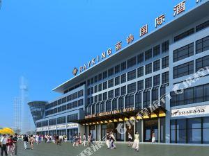 濱海麗錦國際酒店