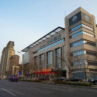 天津開發區第二大街亞朵酒店酒店預訂