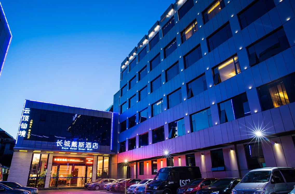 Days Hotel Great Wall, Hotel rates and room booking | Trip com