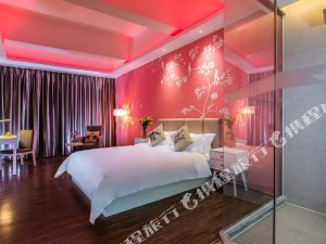中山夜思藝術精品酒店(Yes Art Boutique Hotel)