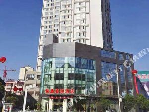 安順紫鑫泰翔酒店(原泰翔柏麗酒店)