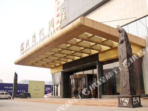 禹城儒府時代酒店