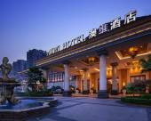 重慶澳維酒店