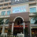 萬寧僑隆大酒店