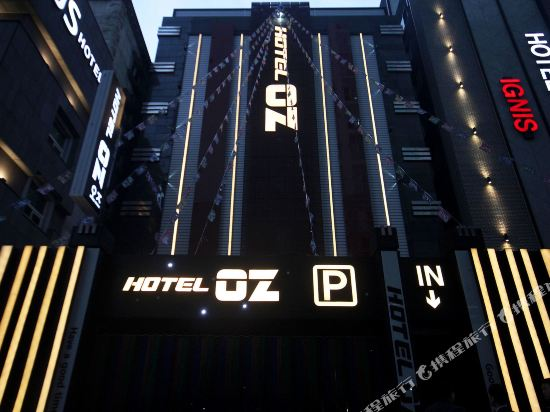 OZ温泉浴場酒店(Hotel OZ Oncheonjang)外觀