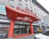 瑞爾威連鎖飯店(北京西客站店)