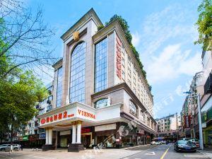 維也納酒店(常德武陵大道店)