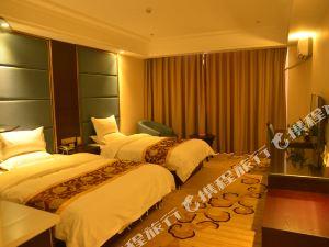 富藴新華主題酒店