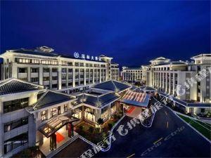 武夷山泓林大酒店