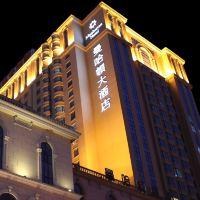 哈爾濱曼哈頓大酒店酒店預訂
