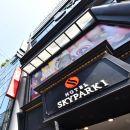 天空花園酒店明洞1號店(Hotel Skypark Myeongdong I Seoul)