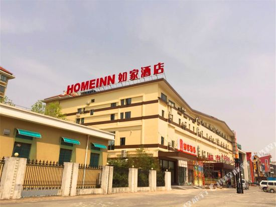Home Inn (Shanghai International Resort Xiuyan Road Metro Station)