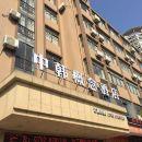 九江中韓概念酒店