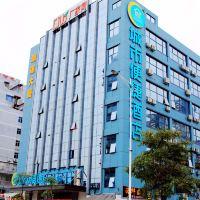 城市便捷酒店(深圳西鄉地鐵站店)酒店預訂
