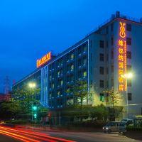 維也納國際酒店(廣州東圃客運站店)酒店預訂