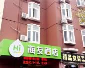 海友酒店(上海金橋店)