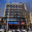 漢庭酒店(赤峰火車站店)