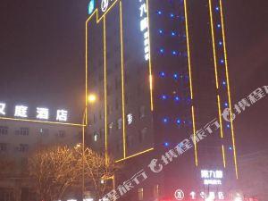 全季酒店(烏魯木齊鐵路局店)