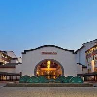 杭州西溪喜來登度假大酒店酒店預訂