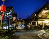 桐鄉木憩園木屋特色酒店
