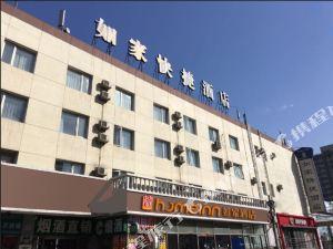 如家酒店(北京四惠百子灣地鐵站店)(Home Inn (Beijing Sihui Baiziwan Metro Station))