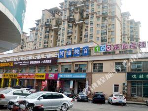 易佰連鎖旅店(上海閔行江川店)