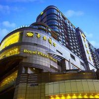 香港帝京酒店酒店預訂