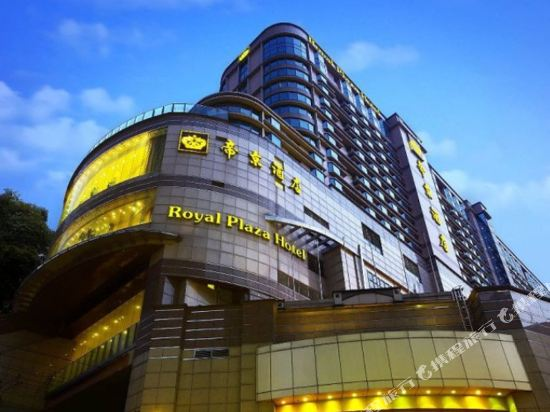 香港帝京酒店(Royal Plaza Hotel)