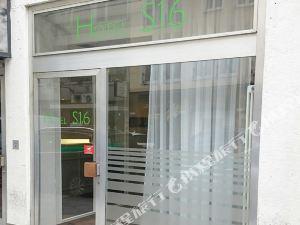 慕尼黑S16 酒店(Hotel S16 Munich)