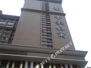 汕頭帝豪酒店公寓