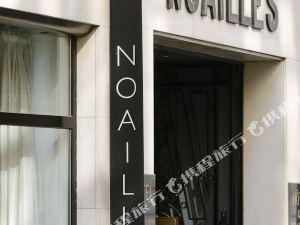 巴黎金色郁金香諾阿伊劇院酒店(Golden Tulip Opera de Noailles Paris)