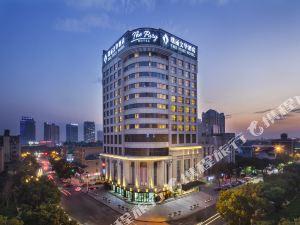 義烏璞麗文華酒店