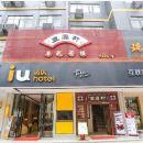 IU酒店(廣州京溪南方醫院地鐵站店)