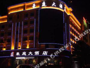 安寧豪庭酒店