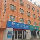 漢庭酒店(嘉峪關大唐美食街店)