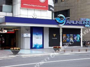 頭等艙飯店(台中綠園道館)(Airline Inn Taichung Green Park Way)